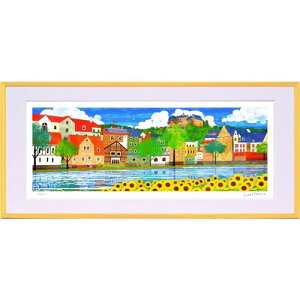 はり たつお 風景画 はり たつお 夏のマールブルクとひまわり(L) 美工社 額装品 ギフト 装飾インテリア 取寄品 ベルコモン