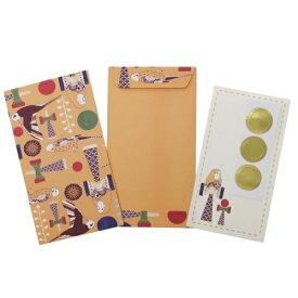 ぽち袋 3枚セット 古澤ナオ ポチ袋 剣玉とインコ達 クローズピン 金封 メッセージカード付き お年玉袋 メール便可