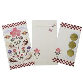 ぽち袋 3枚セット 古澤ナオ ポチ袋 市松模様とインコ クローズピン 金封 メッセージカード付き お年玉袋 メール便可
