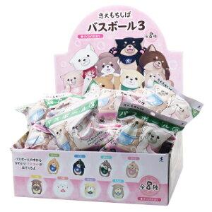 マスコットが飛び出る バスボール 忠犬もちしば 入浴剤 3rd 柴犬 エスケイジャパン さくらの香り 子供とお風呂