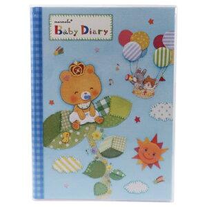 ベビー ダイアリー B5サイズ 育児日記 marumelo マルメロ SUKU-SUKU Bear オリエンタルベリー 男の子向け 出産祝い 赤ちゃん用品