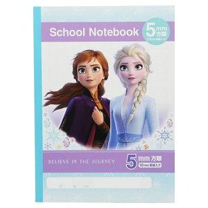 B5 学習ノート 5mmマス アナと雪の女王 2 方眼ノート ディズニー サンスター文具 知育玩具 かわいい メール便可