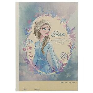 B5 学習ノート 2D柄 アナと雪の女王 2 方眼ノート ディズニー サンスター文具 新学期 準備 雑貨 かわいい 文房具 メール便可