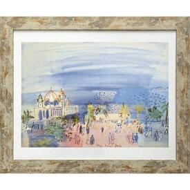 送料無料 Raoul Dufy 名画 ラウル・デュフィ Le casino de Nice 1934 美工社 ZFA-61802 57.8x47.8x1.5cm ギフト 額付きインテリア 取寄品