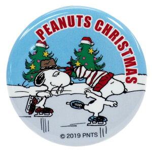 Xmas ビッグ カンバッジ 缶バッジ スヌーピー スケート ピーナッツ マリモクラフト 直径5.6cm プチギフト メール便可