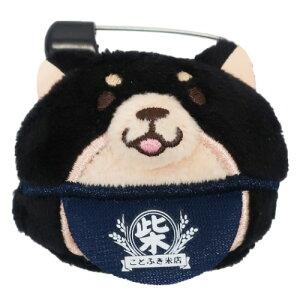 マスコット ぬいぐるみバッジ 忠犬もちしば ごま 柴犬 エスケイジャパン かわいい プレゼント メール便可