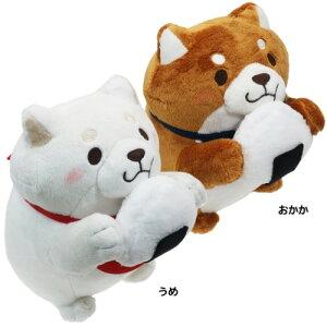 プラッシュドール S ぬいぐるみ 忠犬もちしば おにぎり もぐもぐ 柴犬 エスケイジャパン かわいい プレゼント