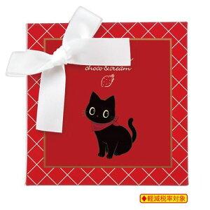 チョコギフト 4種セット C.C.Cats バレンタイン チョコレートねこ ハート 義理チョコ 友チョコ 自分チョコ プレゼント用 お菓子  【軽減税率】