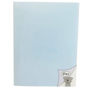 10ポケット A4 クリアファイル エモい ポケット ファイル ジワる カミオジャパン 新学期 雑貨 文具 かわいい通販