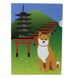 クリアフォルダー A4 シングル クリアファイル 柴田さんの住む東京わさび町 Japanシリーズ 46 柴犬 アクティブコーポレーション 文具 インバウンド 通販 メール便可