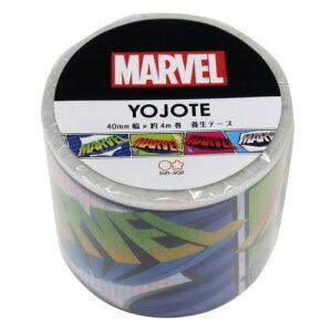 YOJOテープ 40mm デザイン 養生テープ マーベル ロゴ MARVEL サンスター文具 ビッグマステ YOJOTE 通販 MARVELCorner