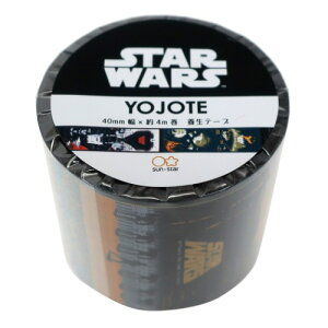 YOJOテープ 40mm デザイン 養生テープ スターウォーズ ポスター STAR WARS サンスター文具 ビッグマステ YOJOTE 通販