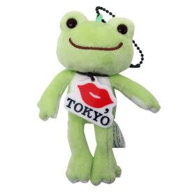 ミニ ぬいぐるみ ボールチェーン ベーシック マスコット かえるのピクルス KISS,TOKYOコラボ ナカジマコーポレーション かわいい プレゼント 通販