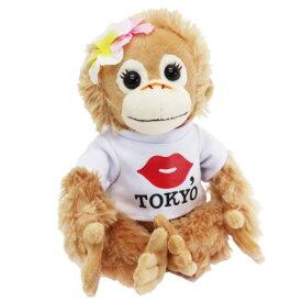 プラッシュドール SS ぬいぐるみ ベイビーココ&ナツ KISS,TOKYOコラボ Natsu ナカジマコーポレーション かわいい プレゼント 通販