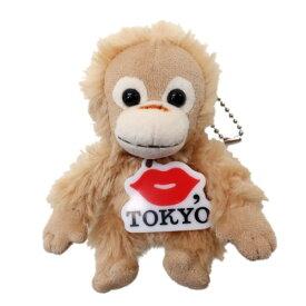 ミニ ぬいぐるみ ボールチェーン マスコット ベイビーココ&ナツ KISS,TOKYOコラボ Coco ナカジマコーポレーション かわいい プレゼント 通販