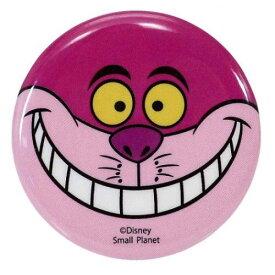 ビッグ カンバッジ 缶バッジ おしゃれキャット チシャ猫アップ ディズニー スモールプラネット 直径4.3cm コレクション 雑貨 通販 メール便可