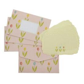 ミニカード & 封筒 4枚セット naoSudou メッセージカード tulip オリエンタルベリー グリーティングカード 贈り物 ガーリーイラスト通販 メール便可