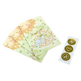 きもち伝える ぽち袋 3枚セット もん MON Series ポチ袋 THANK YOU クローズピン 金封 大人可愛い ガーリーイラスト通販 メール便可