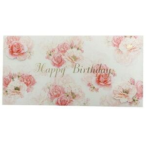 ギフト 金封 FLOWER 熨斗袋 HAPPY BURTHDAY クローズピン 大人可愛い メッセージカード付き ご祝儀袋通販 メール便可