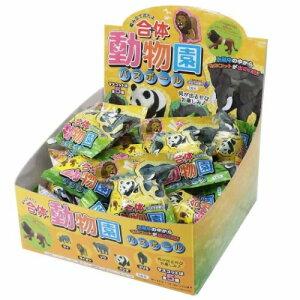 入浴剤 合体動物園 バスボール 24個入BOX ぶどうの香り まとめ買い セット 子供とお風呂 プレゼント サンタン通販