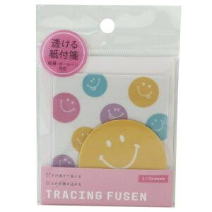 ダイカット トレーシング ふせんセット 付箋 スマイリーフェイス Smiley Face カミオジャパン 2種各20枚 かわいい 通販 メール便可
