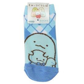 ジュニア ソックス 小学生用 靴下 すみっコぐらし ぬいぐるみシリーズ とかげ サンエックス スモールプラネット プレゼント メール便可