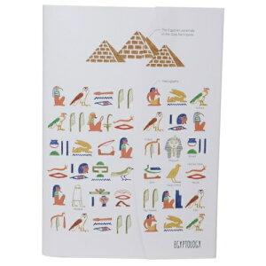 STUDY HOLIC A5 フラップ付き ミニノート 方眼ノート 古代エジプト学 グリーンフラッシュ 勉強図鑑風 文具 メール便可