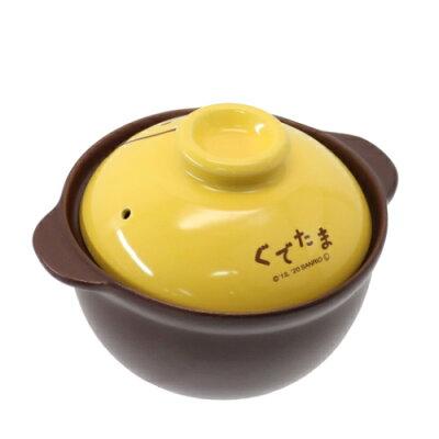 一人鍋土鍋ぐでたまフェイスシリーズサンリオ金正陶器日本製食器