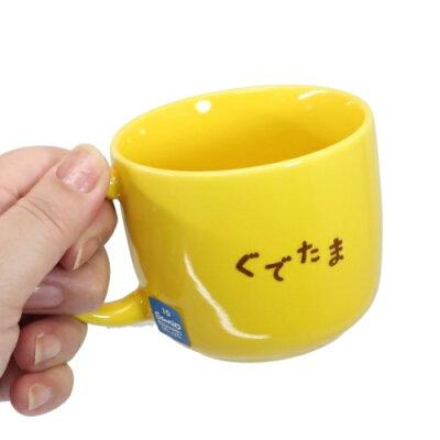 マグカップ磁器製MUGぐでたまフェイスシリーズサンリオ金正陶器日本製食器