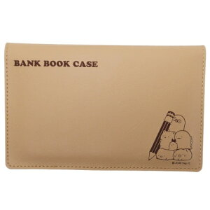 バンクブックケース 銀行 通帳カバー すみっコぐらし ベージュ サンエックス マリモクラフト プレゼント メール便可