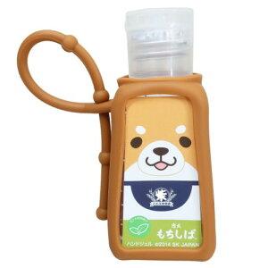 衛生雑貨 フレグランス ハンドジェル 忠犬もちしば ブラウン 柴犬 エスケイジャパン アルコール洗浄