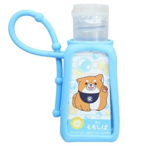 衛生雑貨 フレグランス ハンドジェル 忠犬もちしば ブルー 柴犬 エスケイジャパン アルコール洗浄