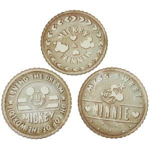 カレー & パスタプレート 3枚セット 食器ギフトセット ミッキーマウス ビスケットシリーズ ディズニー 三郷陶器 プレゼント