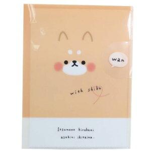 with you animal ダイカット カバー付き 2ポケット A4 クリアファイル ポケットファイル シバイヌ カミオジャパン 新学期準備文具 かわいい
