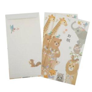 長封筒 3枚セット ご祝儀袋 お祝 アクティブコーポレーション 祝儀封筒 和雑貨 メール便可