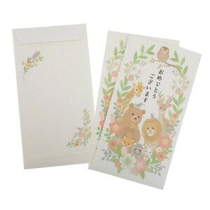 長封筒 3枚セット ご祝儀袋 おめでとうございます アクティブコーポレーション 祝儀封筒 和雑貨 メール便可