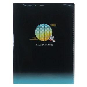 ファイル 10ポケット A4 クリアファイル 和柄びより 円窓 いちまつxうろこ クーリア 新学期準備雑貨 和風雑貨