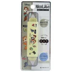 Nico Labo 修正テープ & テープのり チップ&デール ディズニー クラックス 機能性文具 メール便可