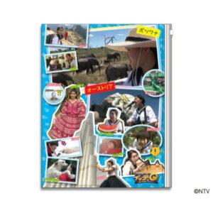 ジップファスナー付 6ポケット A4 クリアファイル ポケットファイル 世界の果てまでイッテQ イモト TV 日本テレビサービス 新学期準備文具