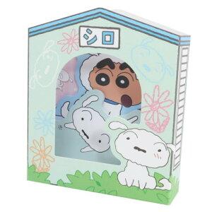 ボックス ふせん 付箋 クレヨンしんちゃん シロの小屋 エンスカイ 事務用品 かわいい 文具 アニメ