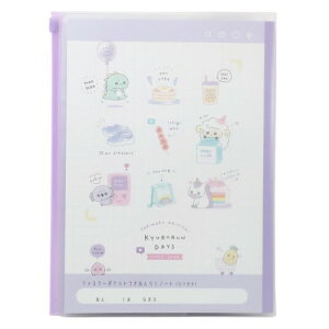 KYURURUN DAYS B5カバー付き れんらくノート 連絡帳 2021SS カミオジャパン 新学期準備文具 女の子向け メール便可