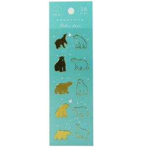 シルエット シール シールシート Polar bear しろくま クローズピン 手帳デコ DECOシール 学生 大人 おしゃれ かわいい メール便可