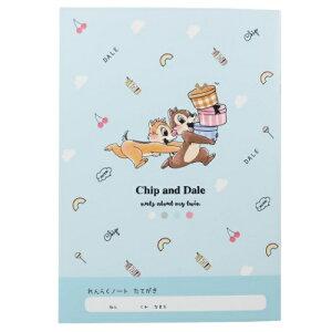 B5 れんらくノート 連絡帳 チップ&デール ディズニー クラックス 新学期準備文具 かわいい 小学生 子ども 女の子 メール便可