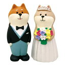 洋装わんこ マスコット ハッピーウエディング concombre デコレ インテリア プレゼント 結婚祝い ブライダル ウェディングマスコット かわいい