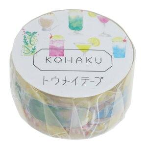 20mm トウメイテープ コハク KOHAKU マスキングテープ ドリンク drink グリーンフラッシュ マステ デコレーション おしゃれ文具 かわいい メール便可