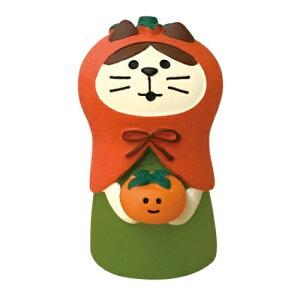 ねこずきん 柿 いもくりこんこん みのりの秋 マスコット concombre デコレ インテリア プレゼント かわいい