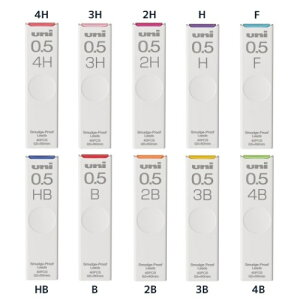 uni 替芯 0.5mm シャープペン替え芯 ユニ 三菱鉛筆 新学期準備 筆記用具 事務用品 中学生 高校生 大人 メール便可