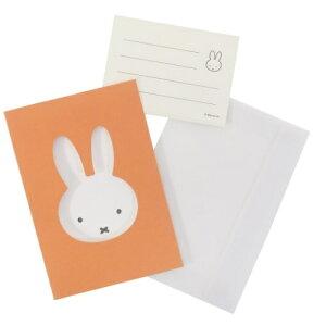 封筒付き バースデーカード グリーティングカード ミッフィー フェイス オレンジ ディックブルーナ グリーンフラッシュ 大人文具 絵本メール便可