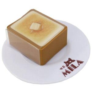 純喫茶文具シリーズ 皿つきトースト ケシゴム 消しゴム バター サカモト おもしろ文具 プチギフト かわいい メール便可