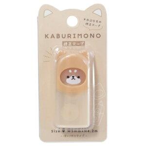 かぶりもの CORRECTION TAPE 修正テープ SHIBA 犬 カミオジャパン 新学期準備雑貨 おもしろ文具 メール便可
